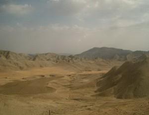 Iranski pejzaz