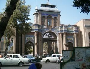 Teheran ministarstvo