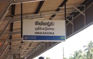 Hikaduwa